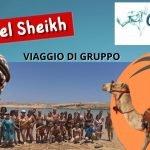 Egitto – Sharm el Sheikh – viaggio di Gruppo – Gianpiero Marino